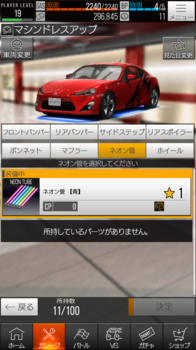 Screenshot_20170131-124436.png
